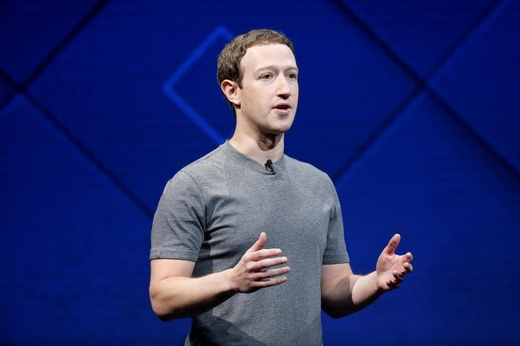 صورة مكافآت من فيسبوك لمن يبلغ عن استغلال بيانات المستخدمين