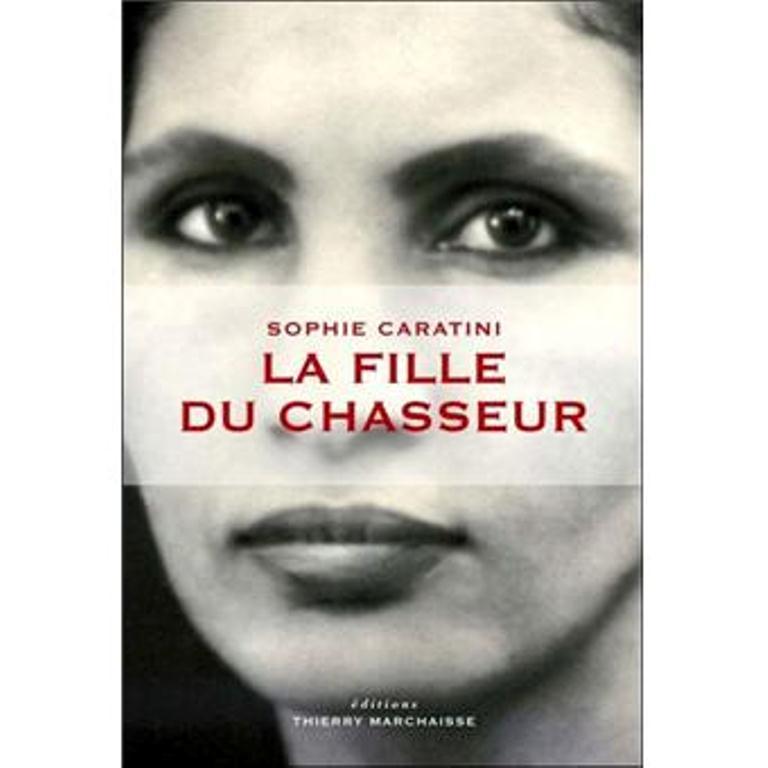 صورة ابنة الصياد (5): وقعتُ في حب عسكري فرنسي وعشت معه من دون زواج بموافقة أمي وأخي
