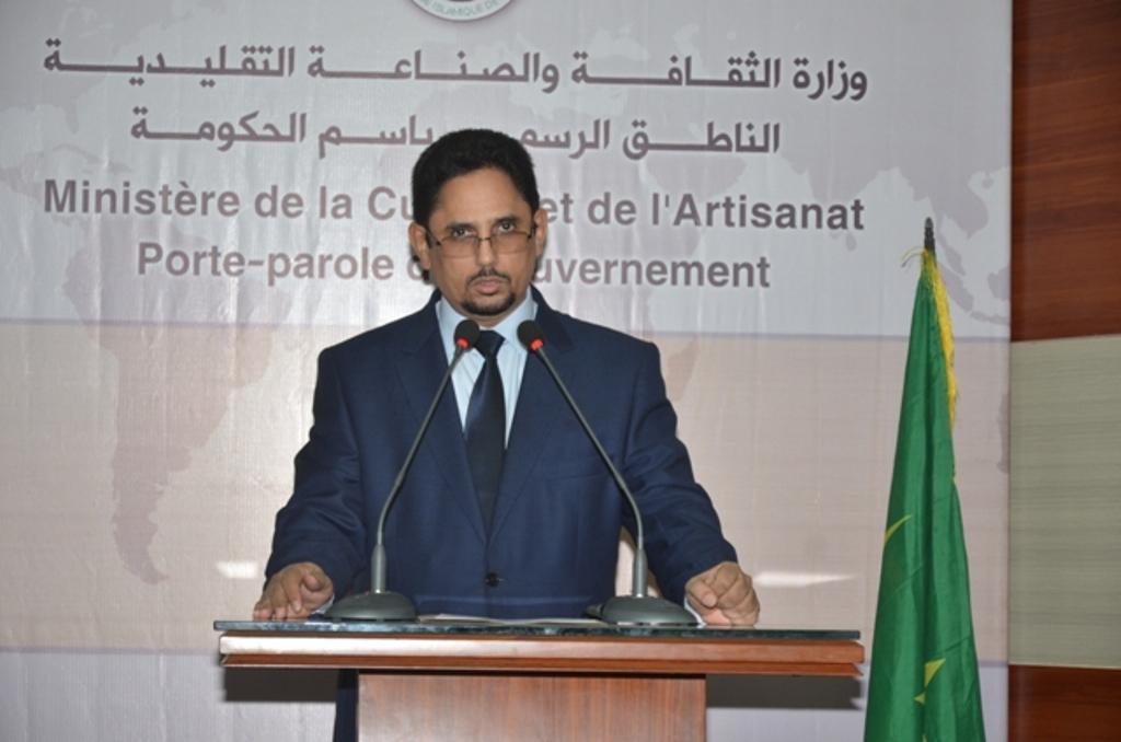 """صورة الوزير الناطق باسم الحكومة: احتجاج """"لن يغير شيئا في الواقع"""""""