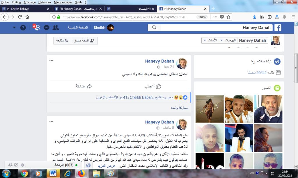 صورة مدون وموقع: اعتقال برامه ولد عبيدي