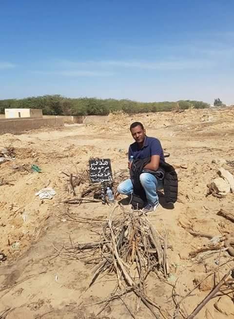 صورة صور تظهر ما وصف بتجريف مقبرة للأطفال في نواكشوط من أجل إقامة مباني جكومية