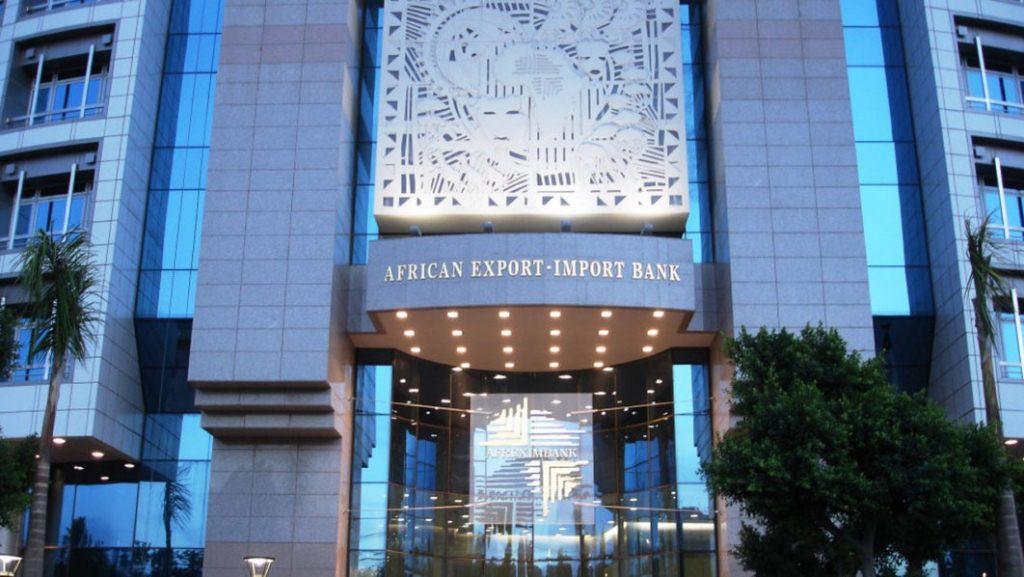 صورة 1.5 مليار دولار لموريتانيا من البنك الافريقي للاستيراد والتصدير