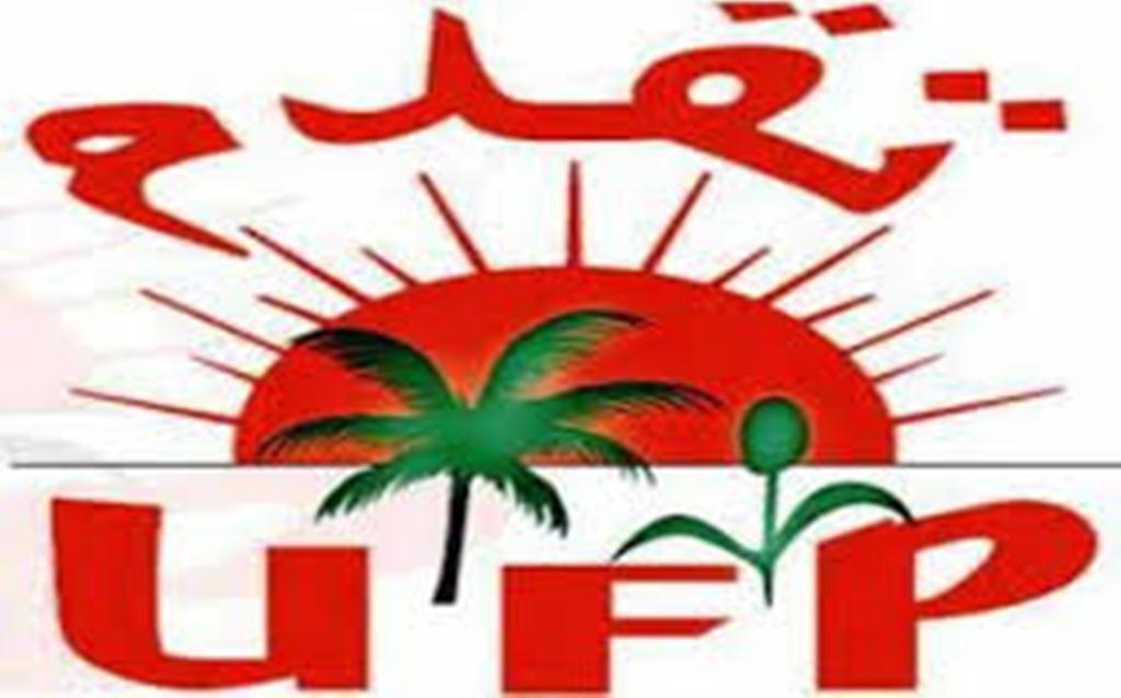 """صورة اتحاد قوى التقدم"""" يطعن بالالغاء ضد اللجنة المستقلة للانتخابات"""