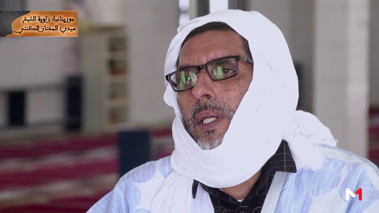 صورة زاوية الشيخ سيدي المختار الكنتي