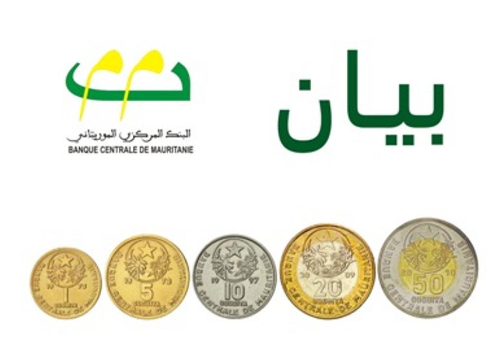 صورة أين القطع النقدية القديمة..؟..البنك استعادها ومدد استخدامها عوضا عن التي لم تولد