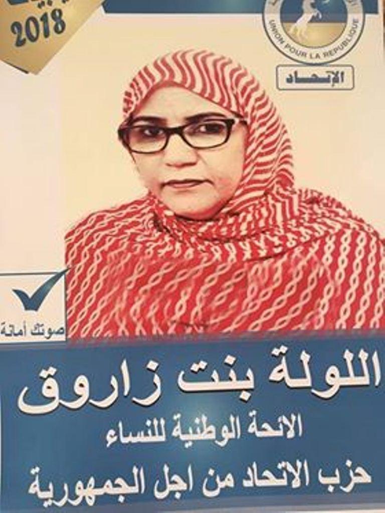 صورة النائب اللوله بنت زاروق تختتم جولة في بعض الولايات استهدفت التعبئة للانتخابات