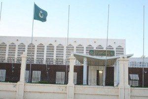 صورة موريتانيا : الحزب الحاكم يفوز بغالبية المقاعد في مجلس الشيوخ