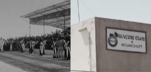 """صورة نواكشوط:  مركز الرائد """" أفرير جان """" .. راسينغ كليب وأشياء أخرى.."""