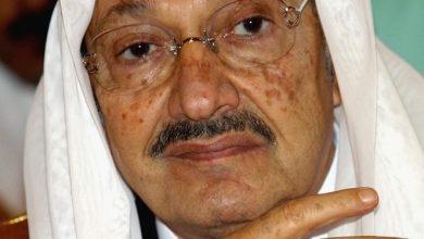 صورة وفاة الأمير طلال بن عبدالعزيز