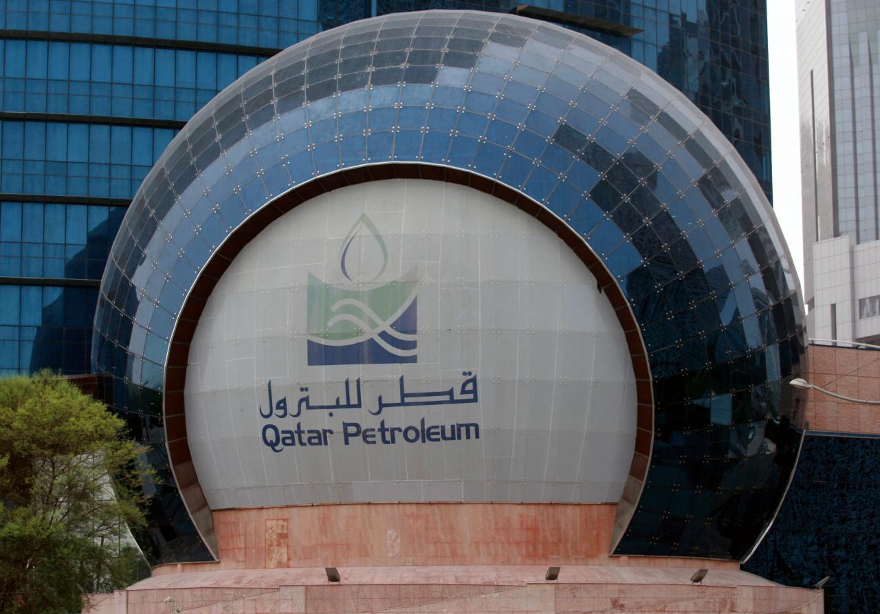 صورة قطر للبترول تشتري حصة في مناطق تنقيب في موزمبيق