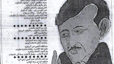 صورة رجال.. ورجال.. معاوية ولد الطايع