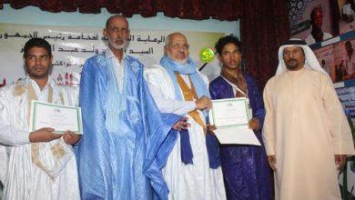 صورة اختتام مهرجان نواكشوط للشعر العربي