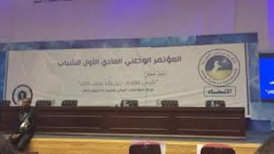 صورة نواكشوط: مؤتمر للحزب الحاكم يتوقع أن يعلن دعم الغزواني ويعلق أعماله