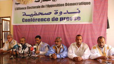 """صورة أحزاب موريتانية معارضة تتهم السلطة بتفويت الوقت والمماطلة في الرد على """"مطالب الشفافية"""""""