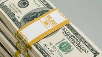 صورة ملف البنك المركزي الموريتاني أمام النيابة..البنك يقول إن الموظفة المشتبه فيها اعترفت..