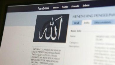 صورة عشرة أعوام سجنا لماليزي سب الإسلام على مواقع التواصل الاجتماعي