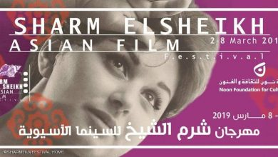 """صورة """"مسافرو الحرب"""" أفضل فيلم عربي بمهرجان شرم الشيخ للسينما الآسيوية"""