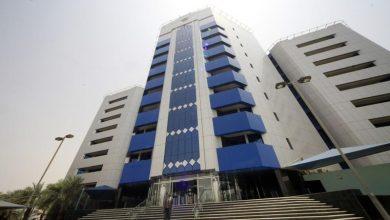 صورة أبوظبي للتنمية يودع 250 مليون دولار في البنك المركزي السوداني