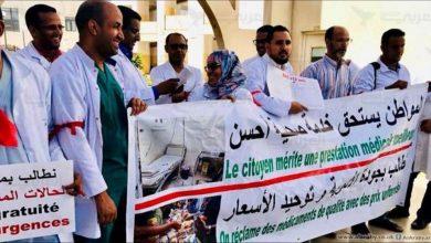 صورة موريتانيا: الاطباء يحتجون ويلوحون بالاضراب
