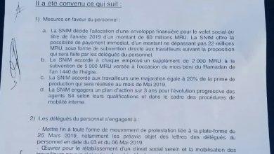 """صورة اتفاق ينهي الازمة بين """"سنيم"""" وعمالها"""