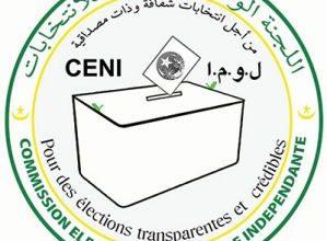 صورة بعد فرز 96 في المائة غزواني يتصدر النتائج وبرامه في الرتبة الثانية