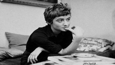 صورة الأديبة الفرنسية فرانسواز ساغان تروي أطيب ذكرياتها