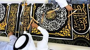 صورة صناعة كسوة الكعبة.. تقليد إسلامي ينقله الأب إلى الابن