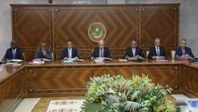 صورة البيان الصادر في اعقاب اجتماع مجلس الوزراء