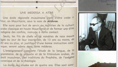 صورة كتب الاستاذ الباحث سيدي أحمد ولد الأمير علي صفحته : مدرسة أطار.. من تاريخ التعليم الموريتاني