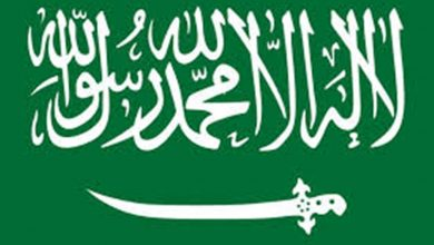 صورة إسرائيل تسمح بالسفر إلى السعودية في حالات محدودة