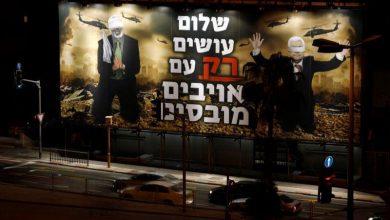 """صورة رئيس بلدة تل أبيب يأمر بإزالة لافتات """"استسلام"""" القادة الفلسطينيين"""
