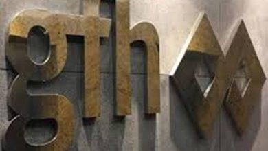 صورة جي إف إتش البحرينية تستثمر 250 مليون دولار في قطاع الضيافة بالولايات المتحدة