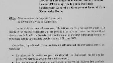 صورة موريتانيا: تشديد الاجراءات لفرض احترام حظر التجول