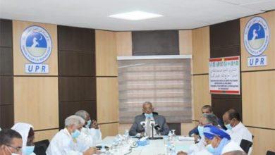 صورة الاحزاب السياسية الموريتانية  الممثلة في البرلمان تتفق على دعم جهود الحكومة ضد كورزنا وتطالب بالمشاركة في تسيير الصندوق