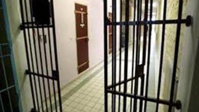 صورة عفو رئاسي عن أربعمائة سجين في مالي للحد من انتشار كورونا