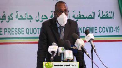 صورة موريتانيا:  39 إصابة جديدة  بيروس بكورونا و18 حالة شفاء خلال يوم