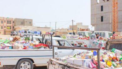 صورة وزارة التجارة تصادر نحو 20 طنا من المواد منتهية الصلاحية