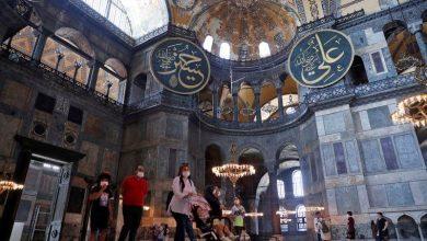 صورة محكمة تركية تنظر دعوى تحويل آيا صوفيا إلى مسجد
