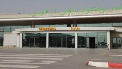 """صورة فتح مطار انواكشوط الدولي"""" ام التونسي"""" أمام الرحلات الخارجية"""