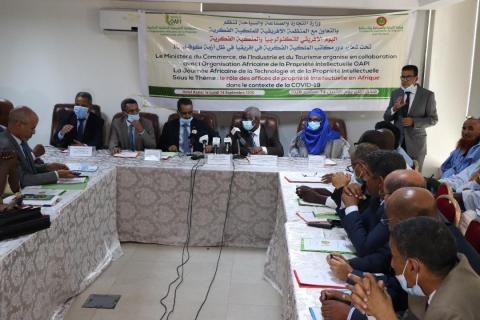 صورة موريتانيا : تخليد رسمي لليوم الافريقي للتكنولوجيا والملكية الفكرية