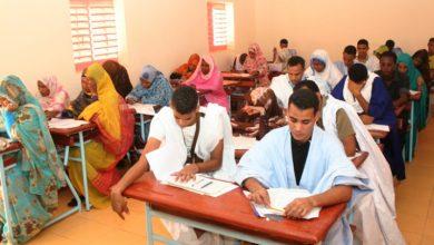 صورة الدورة التكميلية للباكالوريا تنطلق في موريتانيا اليوم