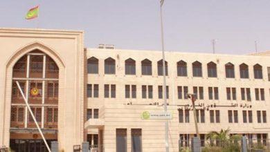 """صورة موريتانيا تدين التحريض على """"ملة الاسلام"""" واستفزاز مشاعر المسلمين"""