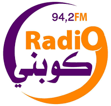 صورة إذاعة محلية موريتانية توقف البث بالفرنسية احتجاجا على تصريحات ماكرون
