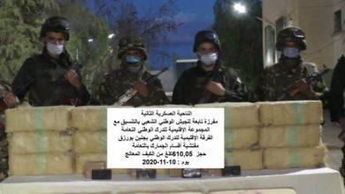 صورة الامن الجزائري يوقف 45 تاجر مخدرات ويضبط كميات ضخمة من الكيف المعالج خلال أسبوع